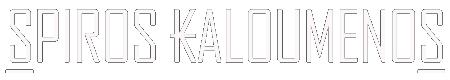 spiros_kaloumenos_logo-white-450-80